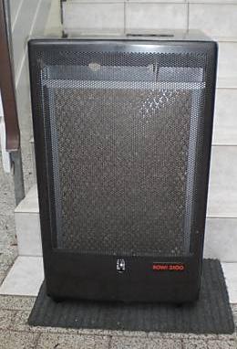 HKT-H15Gasofenheizung 3400 Watt